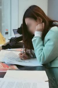 student, companion, sydney